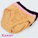 【Kanier卡妮兒】小馬甲爆乳台灣製機能型內衣配褲(膚/粉/黑_L.XL_2852)