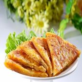 臭豆腐抓餅  (使用本公司所在地的-遠近馳名-深坑臭豆腐~~全台唯一  臭豆腐口味抓餅)