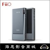 【海恩耳機】FiiO Q5s 旗艦多功能隨身耳機功率擴大器 (預購)