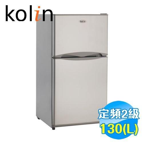 歌林 Kolin 130公升雙門小冰箱 KR-213S01