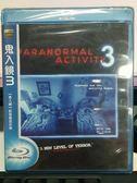 影音專賣店-Q29-055-正版BD【鬼入鏡3】-系列電影前傳