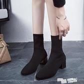 彈力針織靴短靴女高跟2021秋冬新款中筒飛織方頭襪靴女粗跟瘦瘦靴 夏季新品