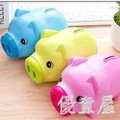 小豬紙幣硬幣存錢罐卡通儲蓄罐兒童  hh1116『優童屋』