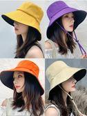 漁夫帽女夏韓版潮日系網紅雙面遮臉防紫外線帽子大沿防曬帽遮陽帽 後街五號