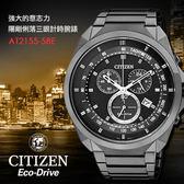 【公司貨保固】CITIZEN AT2155-58E 黑夜星空光動能男錶 熱賣中!