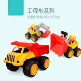 兒童玩具 兒童推土機挖掘機裝卸車玩沙鏟土男孩玩具工程車沙灘玩具·夏茉生活YTL