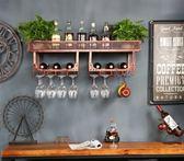 壁掛酒架酒瓶架紅酒杯架倒掛酒吧鐵藝酒架創意牆上酒櫃掛杯架擺件   MKS  摩客美家