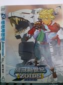 挖寶二手片-X20-038-正版VCD*動畫【機獸新世紀-戰鬥開始!(1)】-國語發音