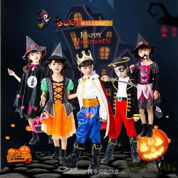 萬聖節兒童服裝男女童套裝服女巫角色cosplay扮演童裝舞臺表演服