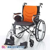 【贈好禮】均佳 鋁合金輪椅 JW-450 掀腳型 機械式輪椅