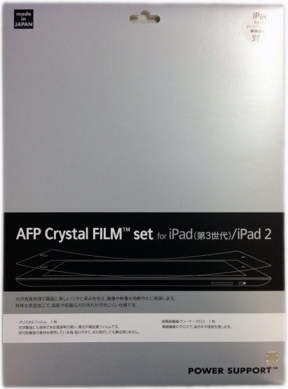 【漢博商城】POWER SUPPORT iPad 2 - 4 專用亮面保護膜:耐磨抗刮 高透光率 保留影像原色