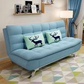 交換禮物-多功能沙發床可折疊拆洗1.8米小戶型雙人兩用1.5米客廳布藝沙發01