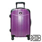 BATOLON寶龍時尚髮絲紋28吋拉桿行李箱-紫【愛買】