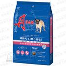 丹 DAN 狗狗營養膳食系列 - 成犬牛肉、羊肉鱈魚蘋果20LB(9KG)