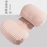 孕婦U型枕 孕婦用品孕婦枕頭側睡覺側臥U型多功能托腹抱枕靠枕寶寶 俏女孩
