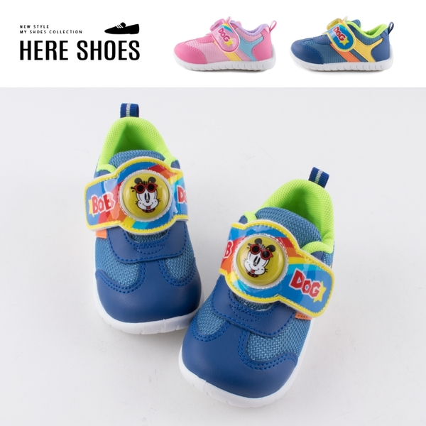 [Here Shoes](童鞋14-18)2cm休閒鞋 MIT台灣製 百搭皮質拼網布 平底發光圓頭包鞋 魔鬼氈-KBBOB2331