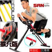 健身運動提臀5五分鐘健腹機器加重式另售健美輪握力器材仰臥起坐板啞鈴椅舉重床手套拉力帶