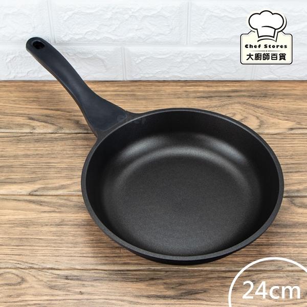 御鼎壓鑄不沾平鍋加深平底鍋24cm煎蛋鍋電磁爐可用-大廚師百貨