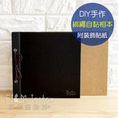 菲林因斯特《 DIY 綁繩自黏相本 素色 》 mini WIDE SQ 拍立得相本 附裝飾貼紙