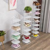 鐵藝多層大學生宿舍門口小鞋架防塵簡易家用經濟型省空間鞋柜組裝  無糖工作室