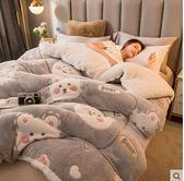 南極人羊羔絨被子冬被10斤雙面絨棉被加厚保暖秋冬季冬天毛絨被芯 8號店