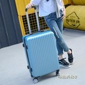 行李箱萬向輪24寸拉桿箱女男20寸旅行箱包26學生登機密碼箱皮箱子MBS「時尚彩虹屋」
