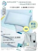 3M 專櫃瞬間涼感被德國棉材單人5X6-贈枕套&背包聶永真限量款南部適用