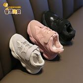 兒童運動鞋春季新款女童鞋子中大童透氣網鞋男童老爹鞋網紅鞋  color shop