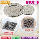 【G+居家 】第二代雙層防蟑不鏽鋼網(浴室排水口毛髮過濾器)-3入組