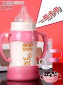 寬口徑玻璃奶瓶 新生兒寶寶奶瓶防脹氣嬰兒奶瓶防摔防爆【搶滿999立打88折】