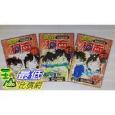 [COSCO代購] W119659 特別編輯漫畫名偵探柯南羅曼蒂克精選套書1-3 (3冊)