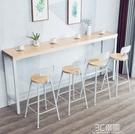 鐵藝實木吧台桌家用現代簡約靠墻窄桌子高腳桌奶茶店酒吧桌椅組合 3CHM
