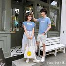 Pink中大尺碼情侶套裝 氣質情侶裝夏裝2019新款短袖t恤套裝女裙子韓版時尚 LJ1999