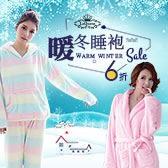 暖冬睡袍6折