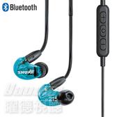 【曜德 / 新上市 / 送收納袋 / 免運】SHURE SE215SPE-B-BT1 特別版 透明藍 噪音隔離藍芽耳機 可拆導線