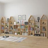 兒童書架置物架實木多層創意小書架簡約現代學生簡易書櫃書架落地 9號潮人館