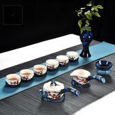 御泉窯變側把茶壺功夫茶具套裝陶瓷6人茶杯手繪辦公室整套裝家用   初見居家