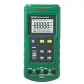 MASTECH 邁世 MS7221 電壓電流校正器 現貨