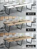 創圣會議桌長桌組合簡約現代培訓桌椅大小型洽談桌會議室辦公桌子qm    橙子精品