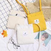 手機包帆布小包包女斜背2019學生零錢包百搭韓版可愛放手機的小布袋 [七月精品]