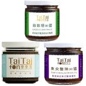 【泰泰風】東央酸辣拌醬1罐、暹蝦醬1罐、綠咖哩拌醬1罐(3入組合)