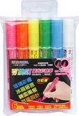 成功6色螢光彩繪筆 NO.1240-6 可換頭擦擦筆(中字)/一小盒6色入{定240}粉彩筆~高等