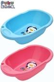 PUKU 藍色企鵝 卡哇伊浴盆 P17007