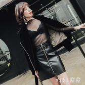 中大尺碼皮裙 春夏拉鏈半身裙女短裙a字包臀裙秋裙 nm5938【VIKI菈菈】