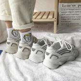 鞋子女山本運動鞋女智熏鞋學生百搭老爹鞋女【歌莉婭】