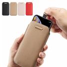 通用手機包 手機套 手機收納 收納袋 皮...