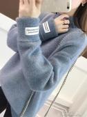 打底衫 水貂絨高領毛衣女秋冬2019新款寬鬆慵懶套頭加厚雪尼爾打底針織衫 布衣潮人