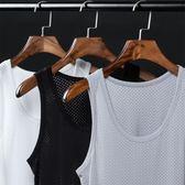 降價兩天-背心冰絲網眼背心男士鏤空夏季無袖T恤運動透氣網紗網狀坎肩潮超薄款