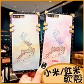日韓方塊殼小米9手機殼紅米Note7全包邊軟殼紅米7保護套 四角方形 防摔殼 漸變色麋鹿