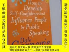 二手書博民逛書店卡內基著名作品罕見How to Develop self-Con